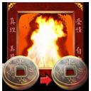 Burn App icon