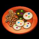 food, christmas, cake, cookies icon