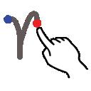 greek, gestureworks, upsilon, stroke icon