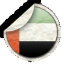 emirates, uae icon