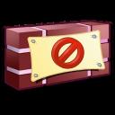 System Firewall 1 icon