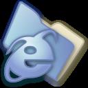 cache, active icon