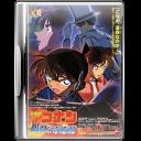 Detective Conan 08 Magician of the Silver Sky icon
