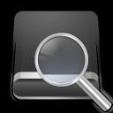 seek, find, drive, search icon