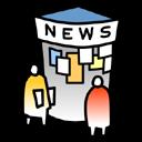 kiosk, news icon