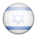israel, flag, of icon
