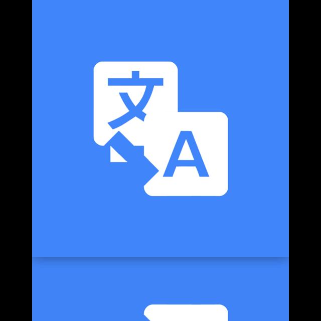 google, mirror, translate icon