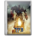 Transformers 3 Dark Of The Moon v7 icon