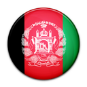 Afghanistan, Flag, Of icon