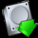 hard drive, downloads icon