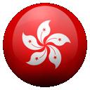hk, bz icon