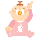 baby sucking icon