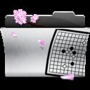 Folder, Game icon