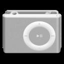 shuffle,grey icon