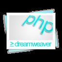 dreamweaver,php,file icon