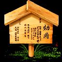 Kanban sign icon