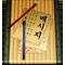 , Message icon