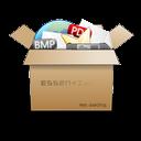 Box Full icon