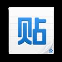 Baidu Icon Flat Brand Logo Icon Sets Icon Ninja