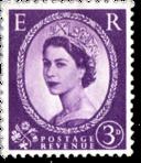 UK ER II icon