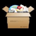 box,full icon