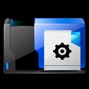 file, ms, batch, dos icon