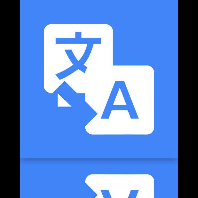 translate, mirror, google icon
