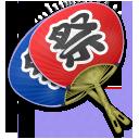 Matsriutiwa icon