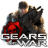 war, gears icon