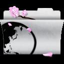 folder, internet, white icon