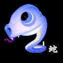 Snake, Zodiac icon