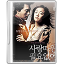 Case, Dvd, Lovemenot icon