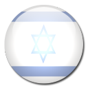 flag, israel, country icon