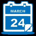Blue, Calendar, Date, Event icon