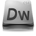 Adobe, Cs, Dreamweaver, Gray icon