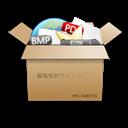 Box, Full icon