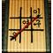 , Sudoku icon