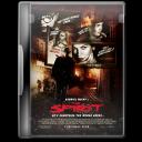 The Spirit 3 icon