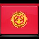 kyrgyzstan, flag icon