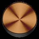 Drive, External icon