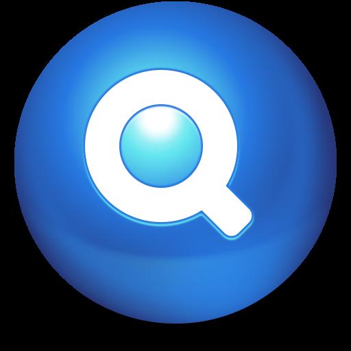 find, seek, cute, search, ball icon