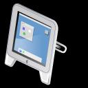 Apple, Beos, Display, Studio icon