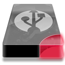 , Br, Drive, External, Usb icon