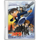 Detective Conan 14 The Lost Ship in the Sky icon