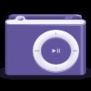 shuffle, purple icon