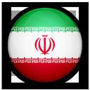 of, flag, iran icon