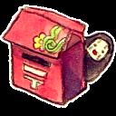 mail box icon