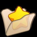 Folder beige favourite icon