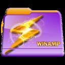 winamp,folder icon