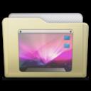 beige folder desktop icon